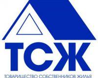 В Москве закроют 2231 ТСЖ