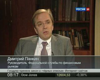 Дмитрий Панкин: у нашей