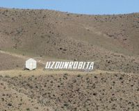 Узбекистан тиранит МТС