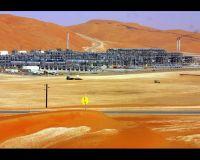 Рейтинг нефтегазовых