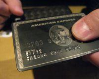 Прибыль American Express