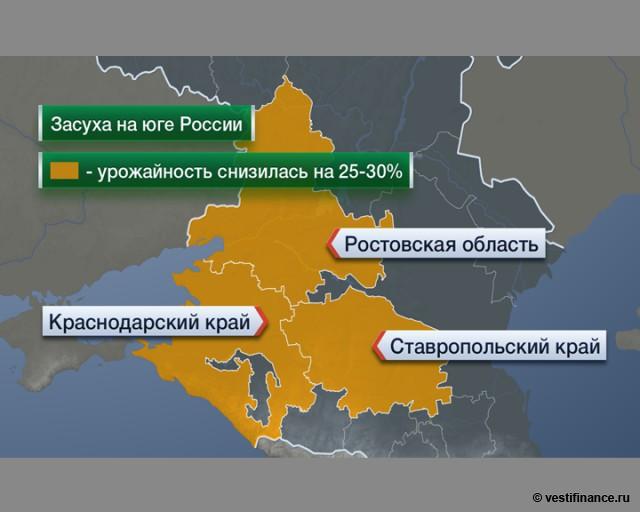В России зерно