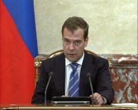 Встреча Медведева и