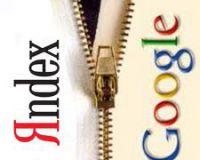 Российская Google