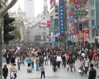 Безработица в городах