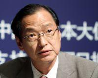 Банк Японии ослабит