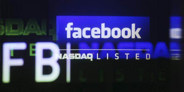 Отчет Facebook: провал и