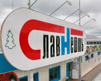 Газпром нефть и ТНК-ВР