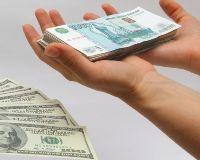 Доллар опустился ниже 32