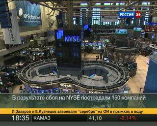 NYSE ограничивает