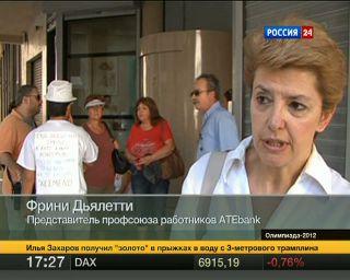 Греция не получит помощь