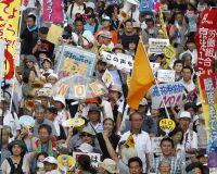 Япония повысит налог с