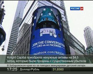 Робот Knight Capital