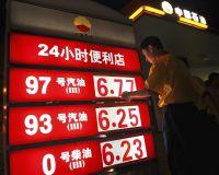 Китай с 10 августа