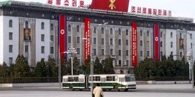КНДР частично откажется