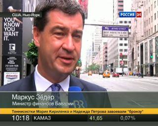 ФРГ: Греция не должна