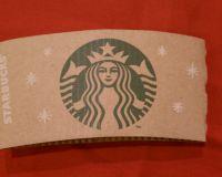 Starbucks решил