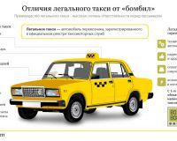 В Москве работают 20