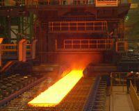 Выксунский завод