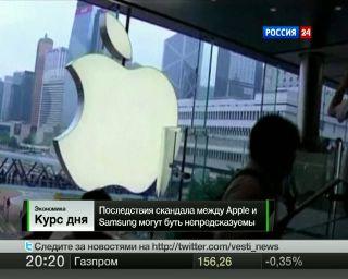 Бумаги Apple обновили