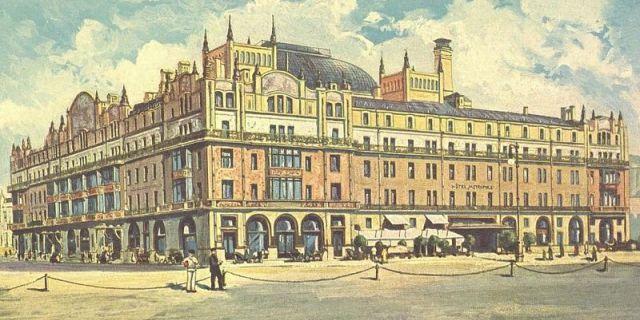 Отель  quot;Метрополь