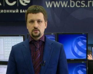 Российский рынок по