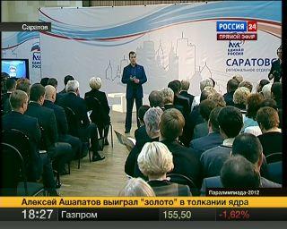 Медведев:розничные сети