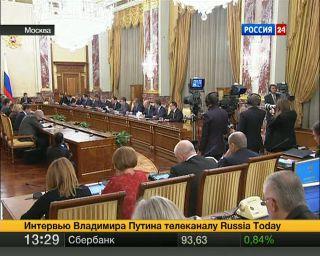 Медведев: деньги не