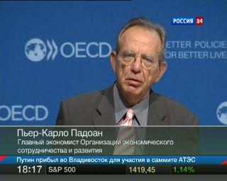 ОЭСР: прогноз экономики