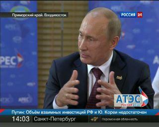 Путин: Россия откроет