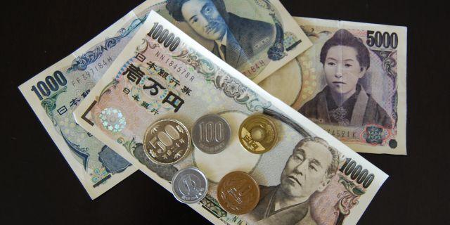 Банк Японии готовится к
