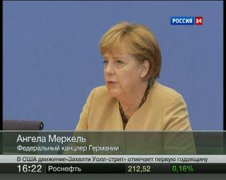 Меркель: единых