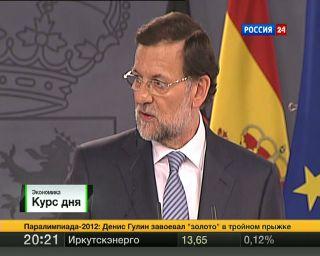 ЕЦБ: Испания в