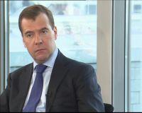 Медведев: инвестиции в