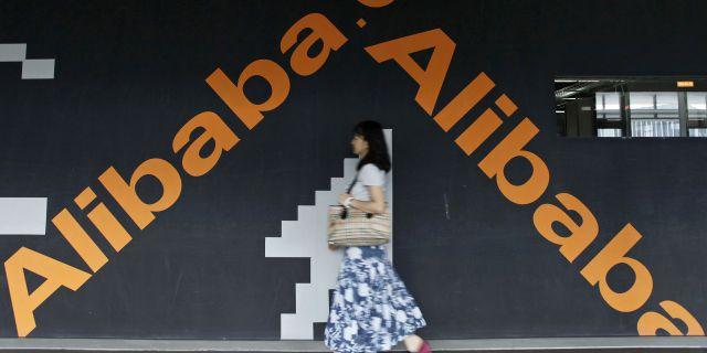 Alibaba выкупила свою