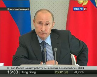 Президент РФ объявил