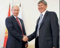 Россия и Киргизия