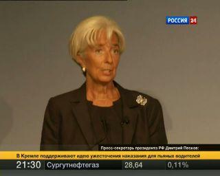 МВФ намерен понизить