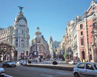 Испания представит