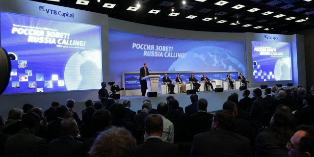 В Москве открылся форум