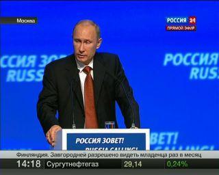 Путин: экономика растет,