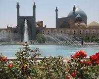 В Иране началась