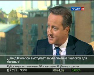 Кэмерон: бюджет ЕС