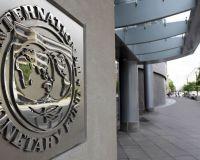 МВФ снизил прогноз по