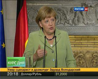 Итоги визита Меркель в