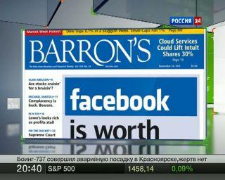 Facebook пыталась скрыть