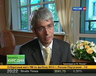МВФ: России надо