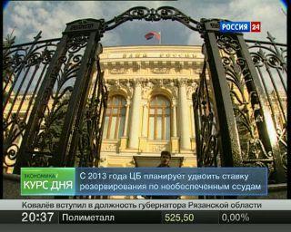 Клепач: ВВП России вырос