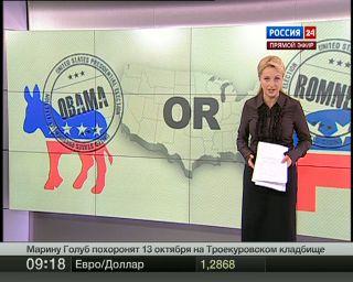 Ромни и Обама привлекли