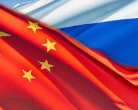 Россия и Китай в октябре